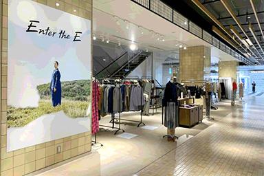 写真:イメージ人や環境に配慮した洋服だけを集めたセレクトショップ「Enter the E」