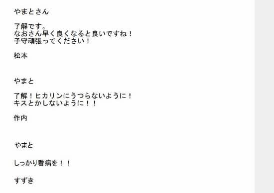 プレゼンテーション1 (550x388)