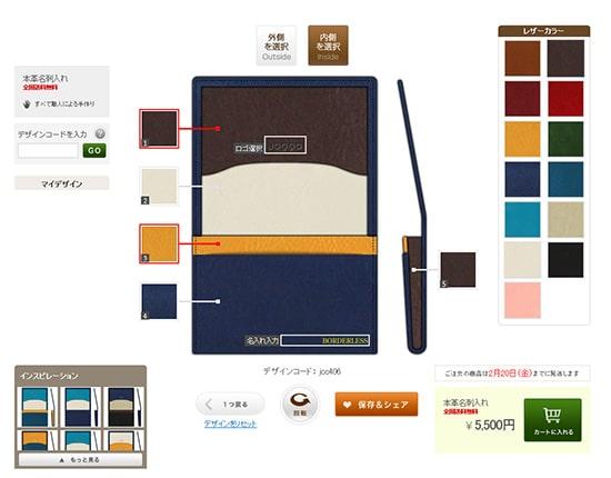 joggo_design