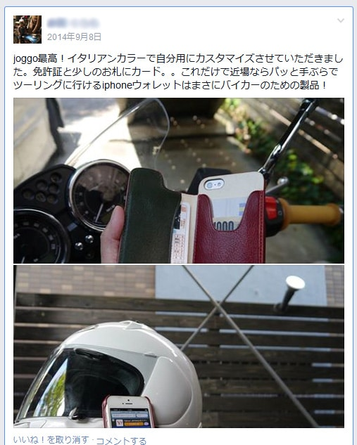 joggo_user01