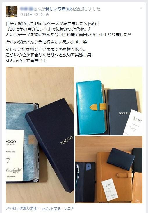 joggo_user02