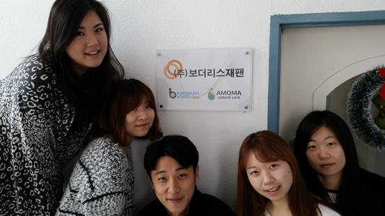 20150306lee-blog2