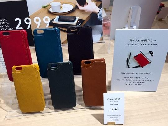 新宿マルイメンズ館iphoneケース売場