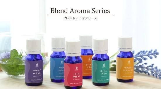 aroma_series