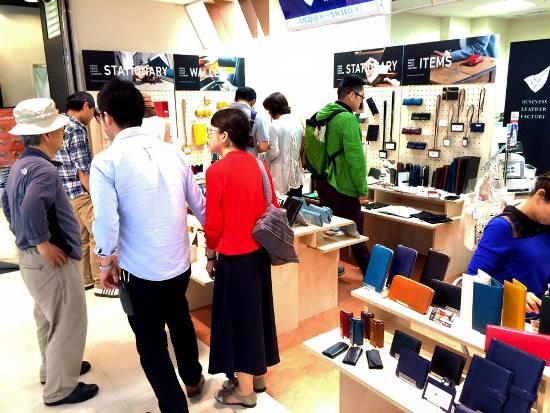 ビジネスレザーファクトリー福岡空港店2