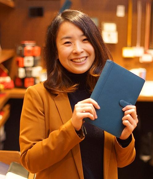 Yuko Otsuka