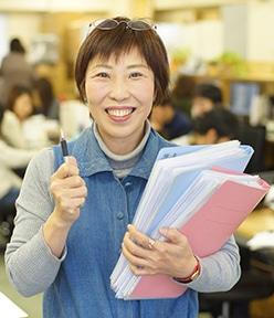 Eiko Yazawa