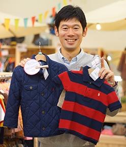 Teruki Yoshida