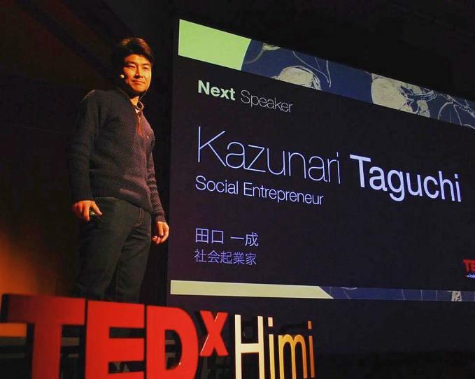 사회적기업, 소셜비지니스
