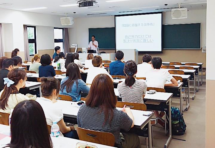 大学 福祉 人間 学院 学部 関西