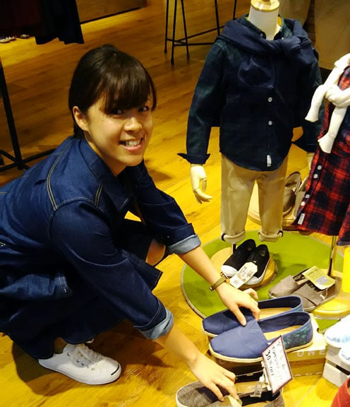 Maika Yamaguchi