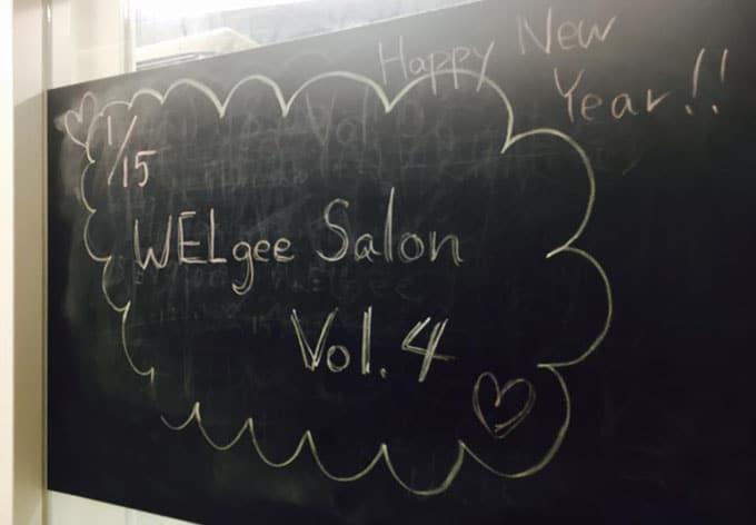 WELgee salon 1月19日の様子