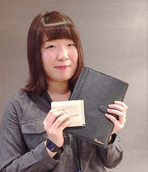 Yukari Konno
