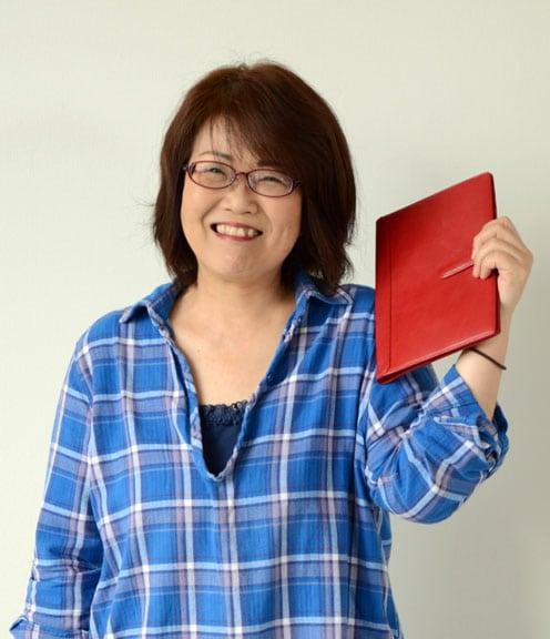 Ayako Shimozono
