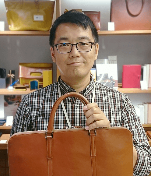 Tsutomu Akiyama