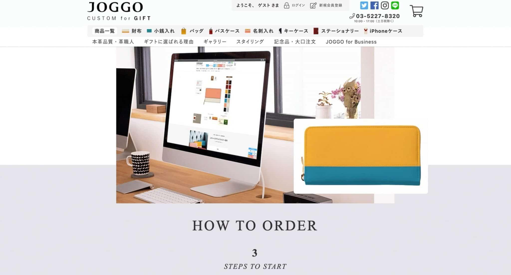 本革オーダーメイドでつくるプレゼント専門店「JOGGO」
