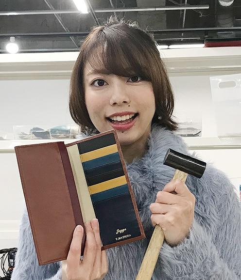 Azusa Matsumoto