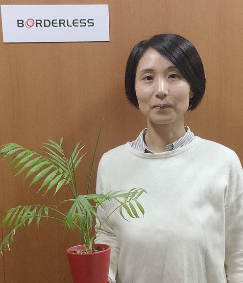 Ayaka Moriyama