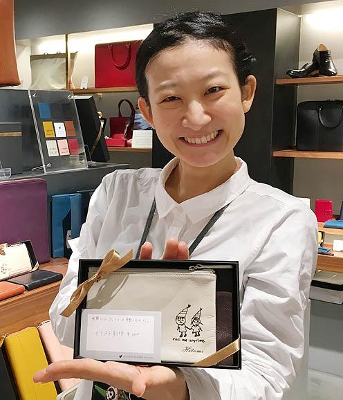 Suzuna Watanabe