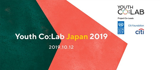 Youth Co:Labジャパン2019