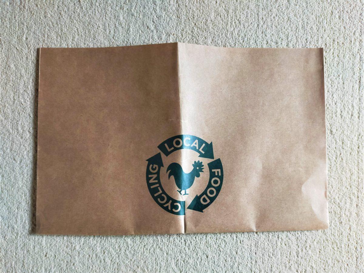 LFCコンポスト 紙袋